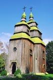Park Pirogovo, Kiev, Ukraine Royalty Free Stock Photos