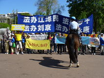 Park Police and Protesters Stock Images
