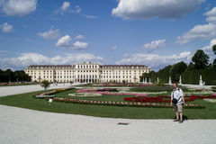 Park in Schonbrunn Palace Stock Photos