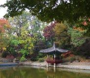 Park Seouls Korea Lizenzfreies Stockbild