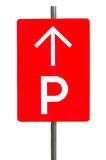 Park sign isoleted on white with clipping path. Stock Photos