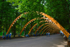 Park Sokolniki royalty free stock photo
