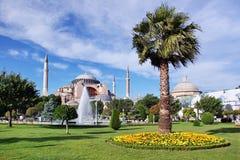 Park St. Sophia. Hagia Sophia Garden in Istanbul - Turkey Royalty Free Stock Image