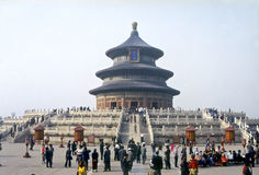 The park of the Temple of Heaven Royalty Free Stock Photography