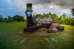 park thailand för pai för danghuainam nationell Royaltyfri Bild