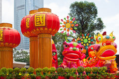 Park with traditional decoration dragon for chinese holiday Stock Image