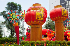 Park with traditional decoration dragon for chinese holiday Stock Photos