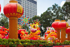 Park with traditional decoration dragon for chinese holiday Royalty Free Stock Photo