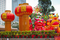 Park with traditional decoration dragon for chinese holiday Royalty Free Stock Photography