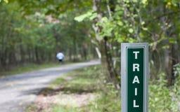 Park Trail Stock Photos
