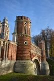 The Park Tsaritsyno State historical Museum Royalty Free Stock Image