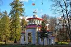 The park Tsarskoye Selo, Russia Royalty Free Stock Photos