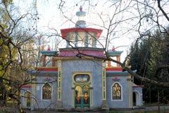 The park Tsarskoye Selo, Russia Stock Photography