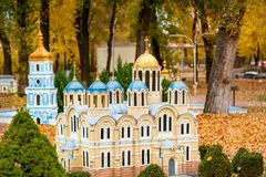 Park Ukraine in a miniatbre royalty free stock photography