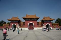 Park van het noorden keizergraf van Shenyang Stock Fotografie