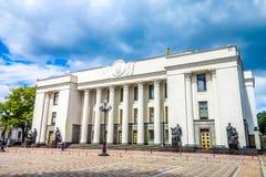 Park 02 van Kiev Mariyinski royalty-vrije stock afbeelding