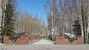 Park of victory in the Khanty-Mansiysk Stock Image