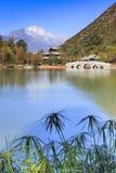 Park w miasteczku Lijang Chiny Obraz Stock