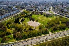 Park w mieście Zdjęcia Royalty Free