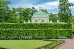 Park w Tsarskoye Selo, święty Petersburg Zdjęcie Stock