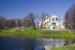Park w Tsarskoye Selo Zdjęcie Royalty Free
