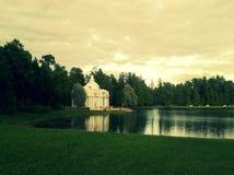 Park w wiosce Tsarskoe Zdjęcia Royalty Free