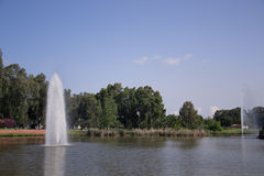 Park water fountain Royalty Free Stock Photo