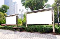 Park white billboard Royalty Free Stock Photo