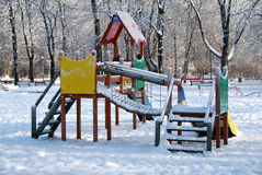 Park in winter Stock Image