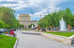 The park in Yerevan center Royalty Free Stock Images