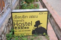 Parkeerplaats van herberg in Luang prabang, Laos Royalty-vrije Stock Afbeelding