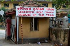 Parkeerterreiningang met Nationaal de Spoorwegmuseum Colombo Sri Lanka van het erfenisteken Royalty-vrije Stock Afbeelding