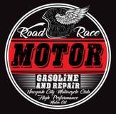Parkera bilen i garage reparationsservice, trycket för t-skjortan i beställnings- färger, grunge Arkivfoton