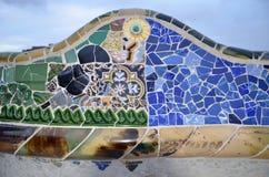 Parkera GÃ-¼engelsk aln, Barcelona, Catalonia, Spanien Royaltyfria Foton