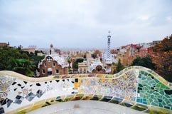 Parkera GÃ-¼engelsk aln, Barcelona, Catalonia, Spanien Royaltyfri Foto