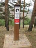Parkerar den terrenkury stationen för det seriella numret i Spa av Kislovodsk Fotografering för Bildbyråer