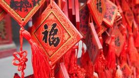Parkerar kinesiska önskaplattor för nytt år i Beihai, Peking Arkivbild