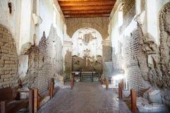 Parkerar nationellt historiskt för Tumacà ¡ cori royaltyfri bild