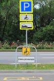 Parkeren voor de gehandicapten royalty-vrije stock foto