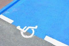 Parkerenplaats voor mensen gehandicapte gehandicapten royalty-vrije stock foto