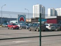 Parkering nära tunnelbanan. Fotografering för Bildbyråer