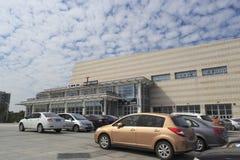 Parkeringsplats av utställningmitten Royaltyfria Bilder