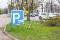 Parkeringsplats 24 timmar Arkivbilder
