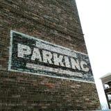 parking стоковая фотография rf