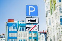 Дорожные знаки на предпосылке нового дома parking стоковые фотографии rf