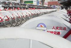 PARKING BICYCLES Royalty Free Stock Images