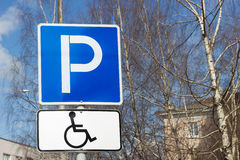 Parking for disabled persons sign Stock Photography