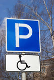 Parking for disabled persons sign, vertical Royalty Free Stock Photography