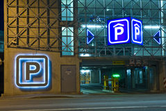 Parking garage exterior. Exterior view of a modern design parking garage at night Royalty Free Stock Photo