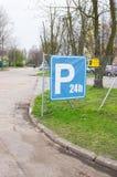 Parking 24 heures Photos stock
